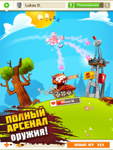 BattleFriends in Tanks