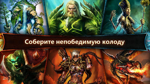 Скачать Order and Chaos Duels на андроид