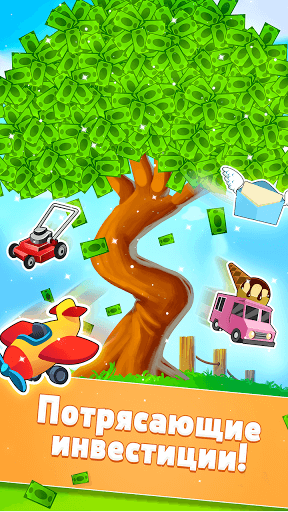 Скачать Money Tree — Clicker Game на андроид