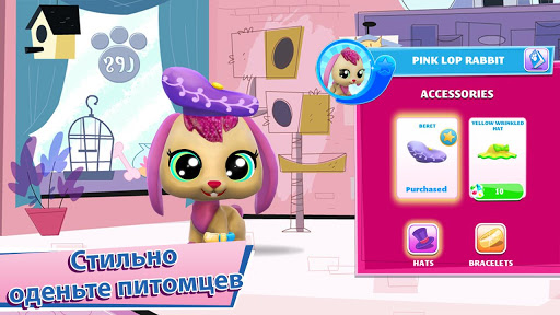 Скачать Littlest Pet Shop на андроид